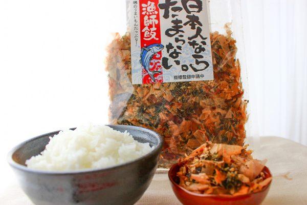 【日本人ならたまらない。】「ごはん検定」特Aライター推薦!愛媛の「漁師飯」