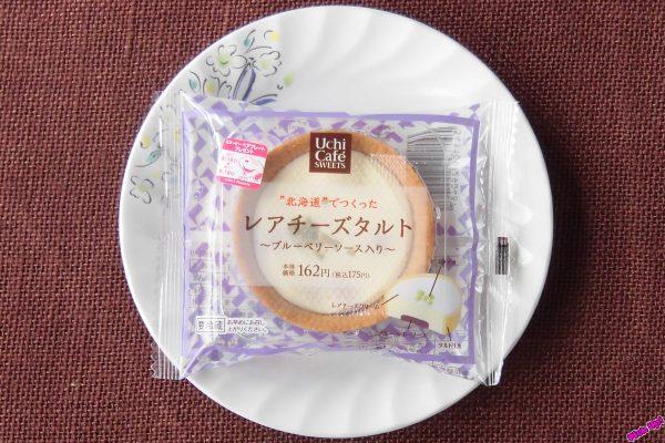 ブルーベリーソースを敷き込んだところに北海道産クリームチーズのムースを詰め込んだタルト。