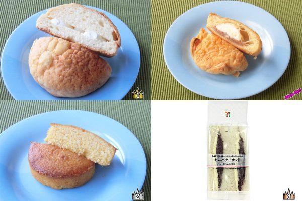 3位:セブン-イレブン「あんバターサンド」、2位:ローソン「つぶつぶコーングリッツのケーキ」、ピックアップ:ローソン「パイナップル&カスタードパイ」、1位:ローソン「塩バターメロンパン ホイップクリーム」
