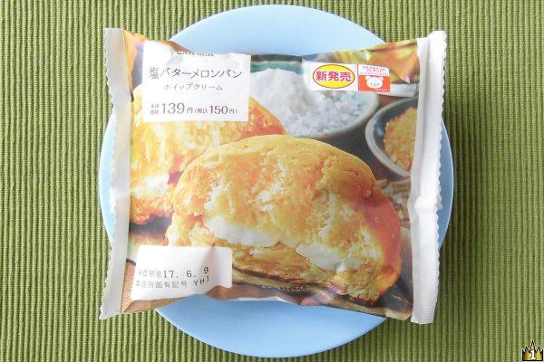 岩塩とザラメを練り込んだ甘じょっぱい皮をかぶせ、オレンジキュラソー入りミルクホイップを挟んだ夏向けメロンパン。