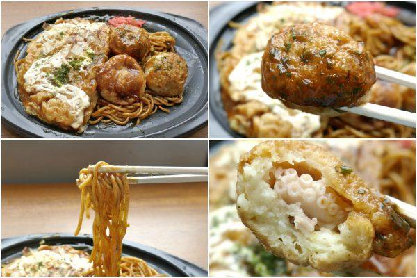 【お腹いっぱい】ファミマの「トリプル粉もんセット」は主食オンリーなセットメニューだけど意外とカロリーは抑えめだった!