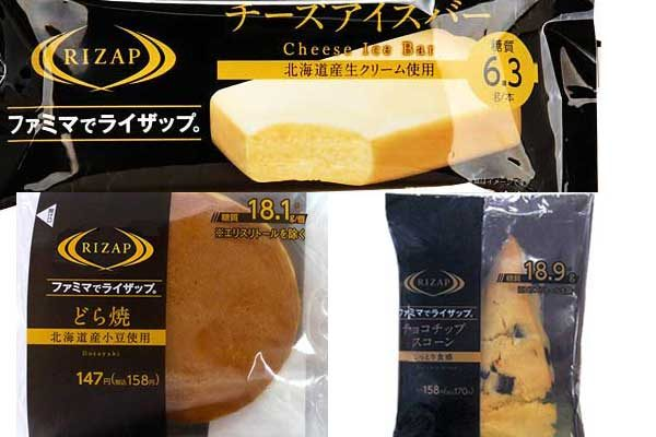 新発売のコンビニスイーツ:ファミリーマート「RIZAP チーズアイスバー」ほか