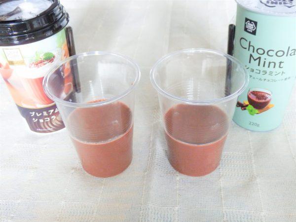 【ローソンvsミニストップ】チョコミント好きがコンビニで買えるチョコミントドリンクを本気で飲み比べ!