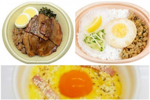 【これは珍しい!】ミニストップ「カルボナーラ丼」がランクイン:みんなが食べたい! 最新コンビニ弁当ランキング