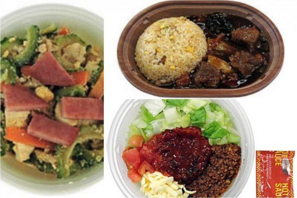 今週はセブンが独占!:みんなが食べたい! 最新コンビニ弁当ランキング