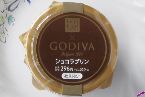 ビターな味わいのチョコを使ったなめらか濃厚プリンに、ホイップとココアパウダーをトッピング。
