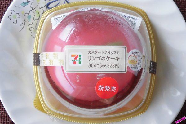リンゴとクッキーが入ったカスタードホイップを赤いソースでコーティングして、真っ赤なリンゴをイメージしたケーキ。