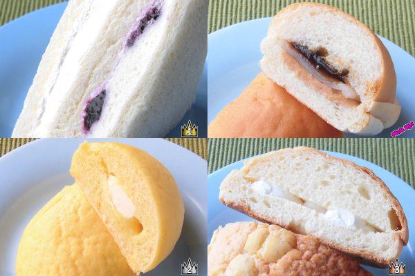 3位:ローソン「塩バターメロンパン ホイップクリーム」、2位:ローソン「しっとりレモンパン 瀬戸内産レモン」、ピックアップ:ファミリーマート「コッペパン(黒みつ&きなこクリーム)求肥入り」、1位:ローソン「レアチーズケーキサンド」