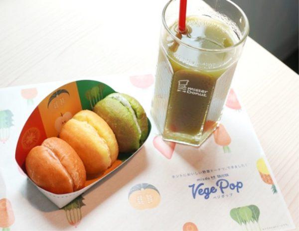 美味しくて健康にいい野菜ドーナツ!ミスド×タニタの「べジポップ」の発表会にいきました