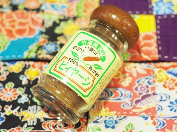 【島こしょう】夏バテ防止&美肌!  老舗沖縄料理店の味「ゴーヤチャンプル」