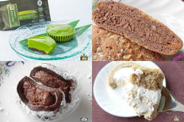 3位:ローソン「プレミアム スパイス香るチャイのロールケーキ」、2位:セブン-イレブン「もちとろチョコ」、ピックアップ:ローソン「ベルギーチョコのふんわりサンド」、1位:セブン-イレブン「宇治抹茶のもっちりくずねり」