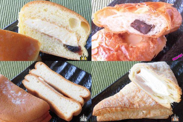 3位:ファミリーマート「マロンパイ」、2位:ローソン「大豆粉の厚焼きパンケーキ ~アガベシロップ入りメープルソース~」、ピックアップ:ローソン「パン・オ・ショコラ」、1位:セブン-イレブン「プリンクリームパン」