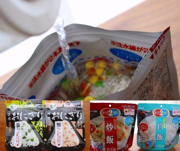 """【9月1日は防災の日】意外においしい""""非常食""""!お湯or水で作れる商品を試してみた"""