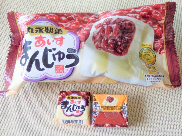 【持ち運べるアイス】チロルチョコ「あいすまんじゅう」の再現度がすごい!