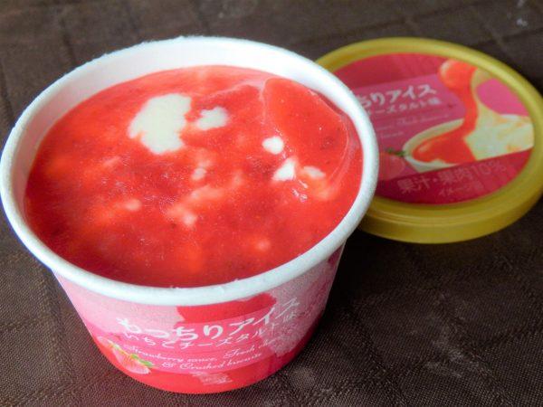"""【新食感アイス】セブンの「もっちりアイス」はおもちが入っていないのに、""""もっちり""""食感?"""