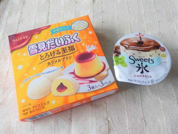 【発売前から注目度大!】みんなが気になる新発売アイス! チョコミントvsプリン味 あなたはどちらのアイスを食べたい?
