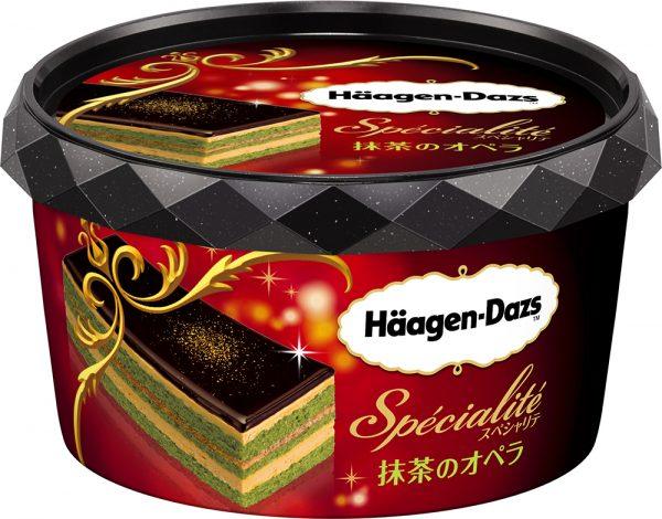 【金粉】ハーゲンダッツスペシャリテ「抹茶のオペラ」が冬季限定で新発売!