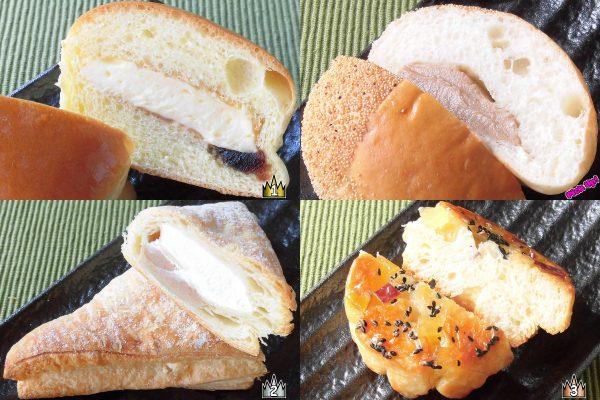 ローソンが贈る秋の焼き菓子パン!:今週のコンビニパンランキング