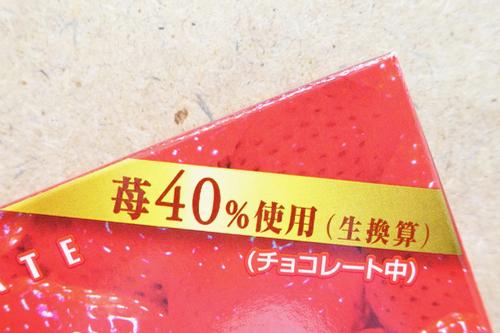 """発売前のハーゲンダッツが気になりすぎる:みんなが""""食べたい""""新商品ランキング"""