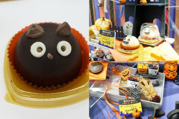 """【5日間限定!】セブンの「ハロウィンスイーツ」""""かぼちゃ""""&""""黒猫""""!あなたはどっち?"""