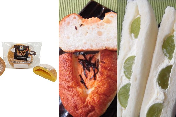 セブンのハロウィン&総菜パンにローソンからはフルーツサンド!:今週のコンビニパンランキング