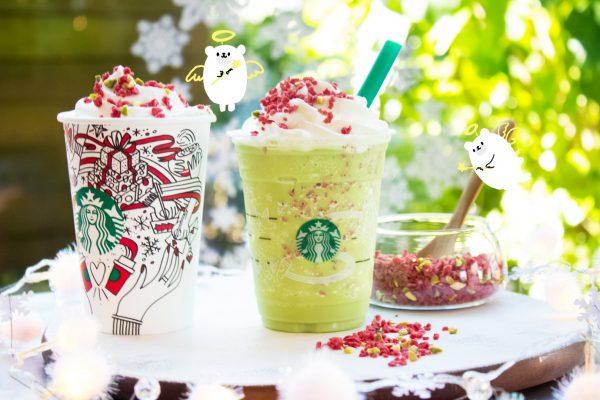 情報解禁!スタバホリデー第2弾は『キャンディーピスタチオ』!クリスマスカラーと濃厚ナッツがたまらない!