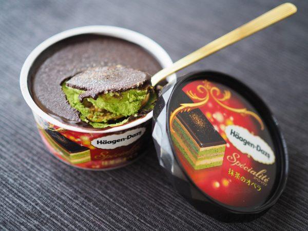 【最速食レポ】ハーゲンダッツスペシャリテに新作『抹茶のオペラ』!4層仕立てのゼイタクなアイス