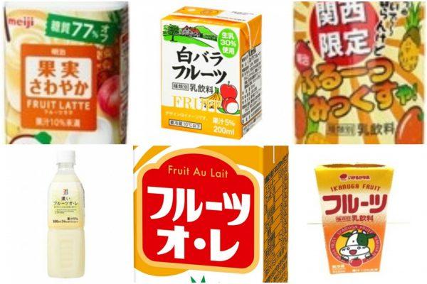 11月26日は「いい風呂の日」。お風呂上がりに飲みたい!厳選フルーツ牛乳6選