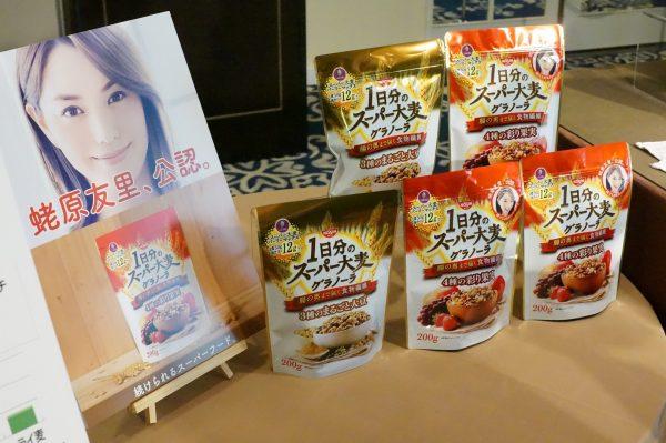 【1日分の食物繊維】「スーパー大麦バーリーマックス」配合グラノーラがパワーアップ!