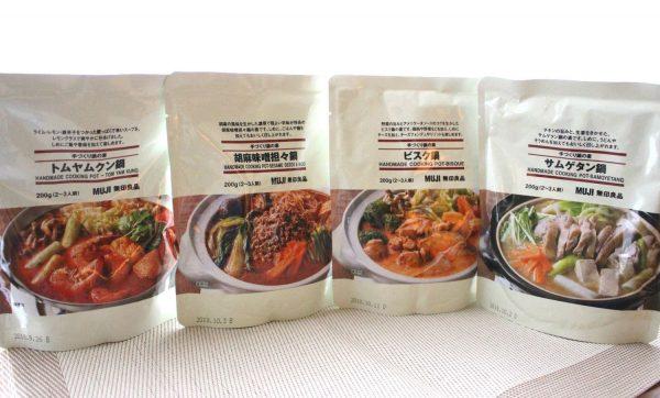 「無印良品 手づくり鍋の素」ビスク・胡麻味噌・トムヤム・サムゲタン4種類すべて作ってみた!