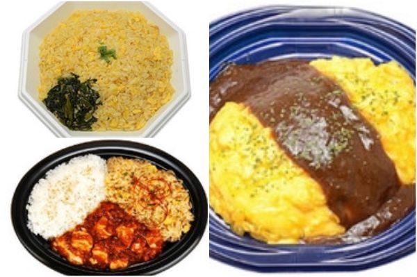 セブンと映画「ラストレシピ」のコラボ弁当に注目!:みんなが食べたい! 最新コンビニ弁当ランキング