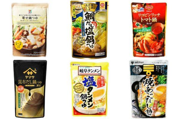 【鍋もプレミアム】自宅で本格鍋料理!こだわりリッチな鍋つゆ6選