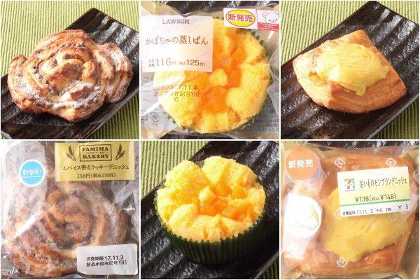 セブンのケーキみたいなおいもパンに注目!:今週のコンビニパンランキング