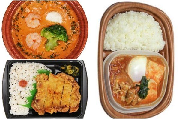 あったかいスープ系の弁当が人気!:みんなが食べたい! 最新コンビニ弁当ランキング