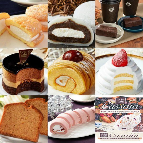 ローソンデザートランキング2017年11月!「お試しクリスマスケーキ」が大好評!