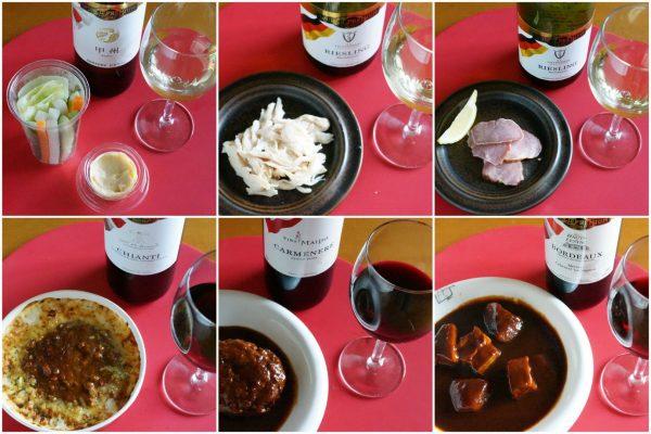 【おうちで高級レストラン!】セブン限定の世界ワイン6種×セブンのお惣菜でマリアージュ