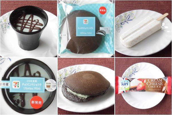 セブン-イレブン「とろ生食感チョコミントショコラ」、セブン-イレブン「もっちりチョコミントどら」、ローソン「クリームチーズケーキアイスストロベリー」