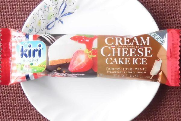 クッキークランチを混ぜ込んだ「Kiri®」クリームチーズ使用のアイスの中にイチゴソースが入った、チーズケーキモチーフのアイスバー。
