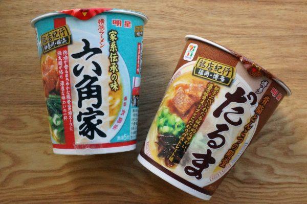 【すごい再現性】セブン限定カップ麺!「横浜ラーメン 六角家」「博多だるま」を食べ比べてみました