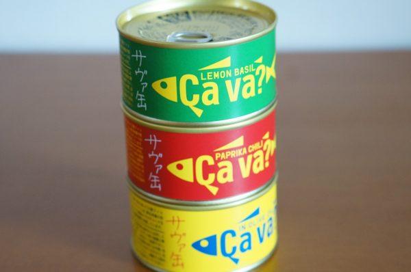 おしゃれで美味しいサバ缶!Ça va?(サヴァ)缶3種アレンジレシピを作ってみました
