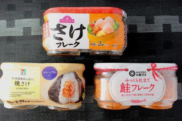 【3社食べ比べ】イオン、セブン、SEIYUの『鮭フレーク』、中身はどう違うの?:連載・ごはんのおとも