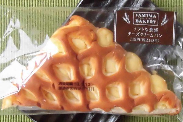 クリームを折り込んだほんのり甘い生地にチーズクリームを絞って焼き上げた、ソフトなパン。