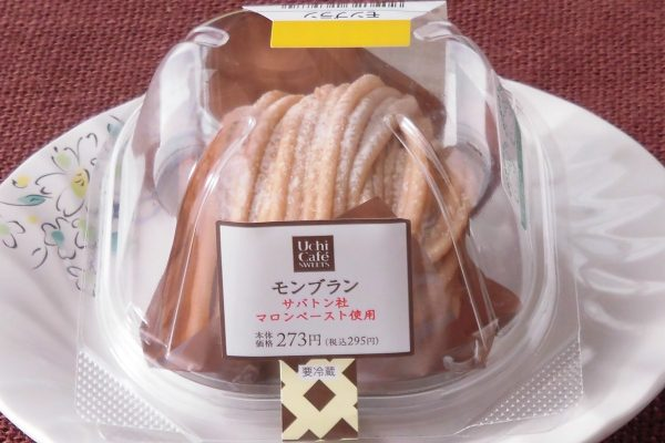 フランスはサバトン社のマロンピューレ使用のケーキに、栗ダイス入りマロンムースとホイップ、マロンクリームを絞ったモンブラン。