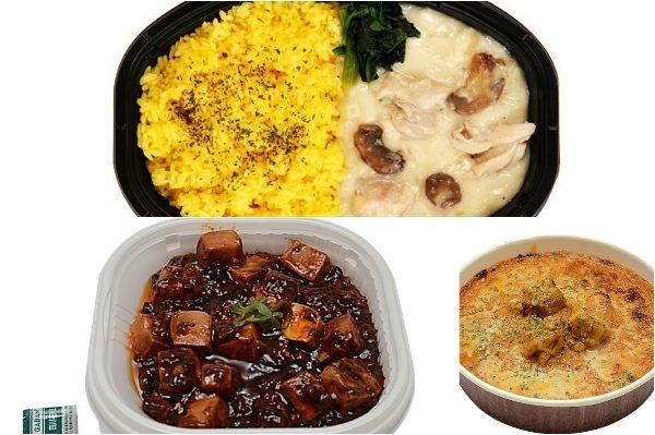 ほっこり♪ 温かい3品で迷っちゃう:みんなが食べたい! 最新コンビニ弁当ランキング