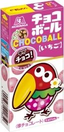 森永製菓 チョコボール<いちご>