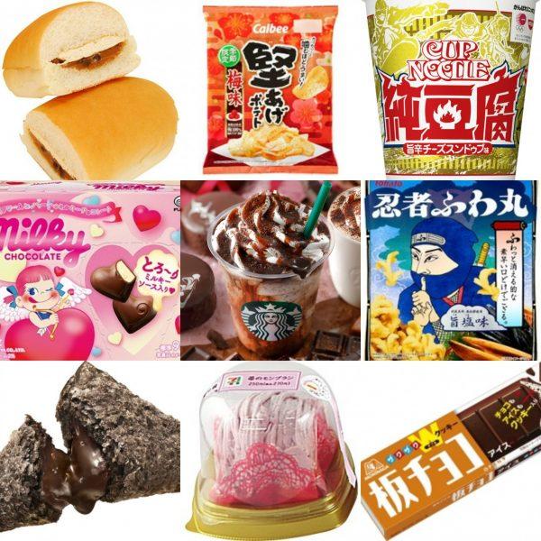 美味しいものランキング2018年1月!美味スナック菓子「忍者ふわ丸」が復活!