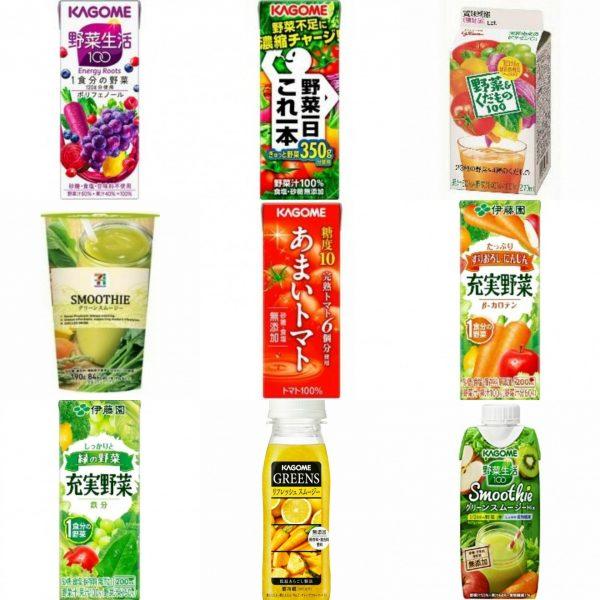 野菜ジュースおすすめランキング!栄養成分やカロリーもチェック!