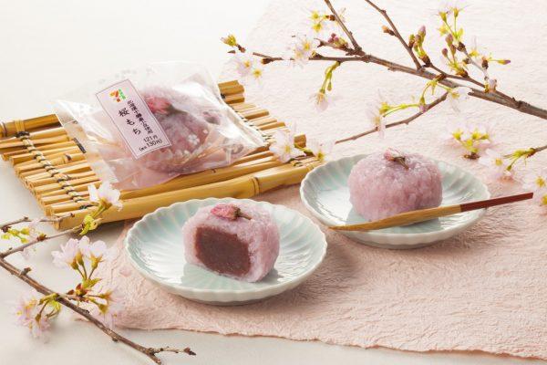 セブンイレブン 北海道十勝産小豆使用 桜もち