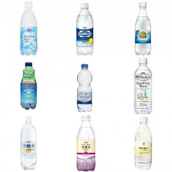 炭酸水おすすめランキングBEST10!人気の定番品をまとめて発表!