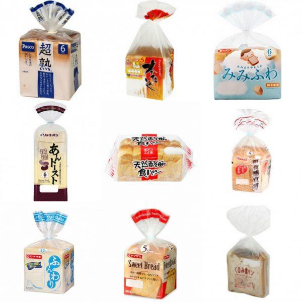 食パンおすすめランキングBEST20!クチコミで人気の食パンを完全ガイド